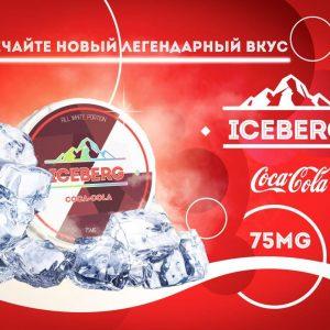 Iceberg Cola Snus